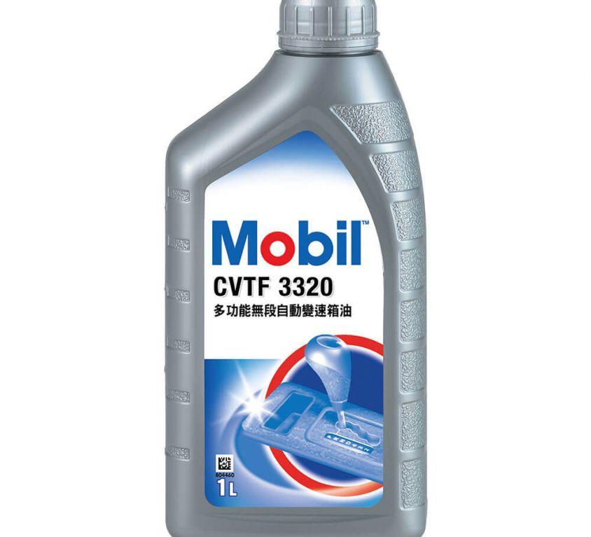 MOBIL CVTF 3320