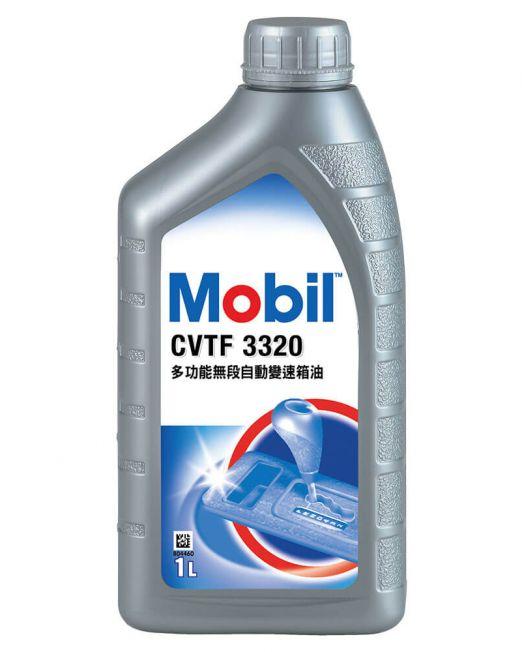 mobil-cvtf-3320